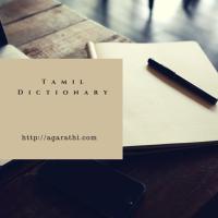 tamil dictionary api